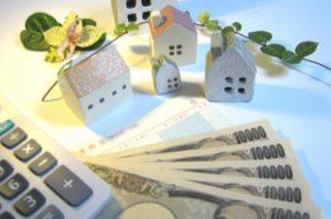 不動産取得税軽減措置
