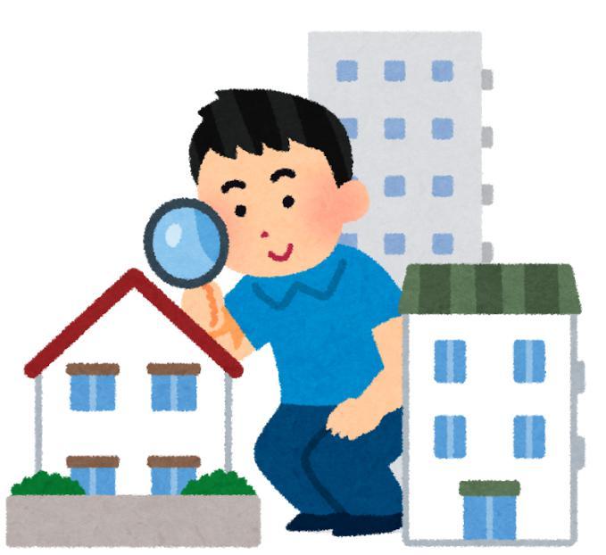 家を探す人