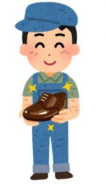 靴磨き少年