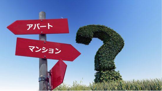 選択の分かれ道