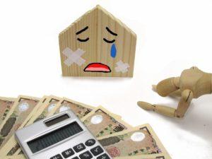家 購入 失敗