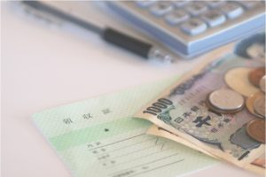 お金と領収書