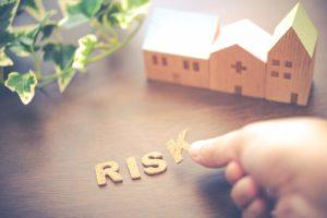 不動産とリスクの文字