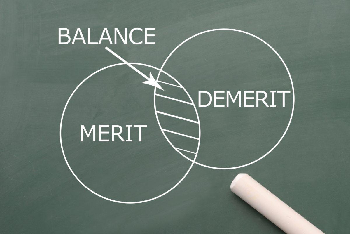 メリットとデメリットのバランス